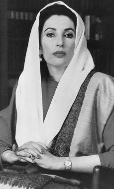 BhuttoPortraitfixSM