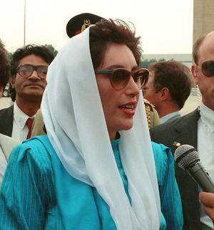 bhutto-1988-pubdomain
